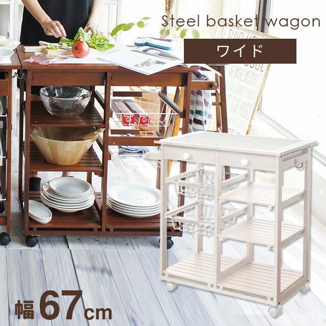 ICIBA 市場 天然木タイル付き天板キャスター付キッチンバスケットワゴン W-2539