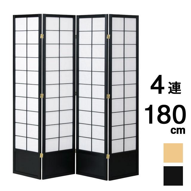 和風衝立4連 高さ180cm JP-S180-4