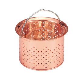 排水口ゴミ受け 浅型 純銅(板) H-447 キッチン 排水口 流し台 シンク ごみ受け 銅製 銅イオン 日本製
