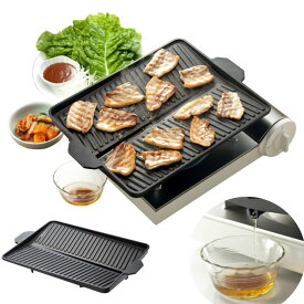 サムギョプサル 鉄板 プレート カセットコンロ用 焼肉プレート 韓国焼肉料理 焼肉鉄板 #3562 イシガキ産業 おいしさ特選便 ヘルシー 焼肉グリル