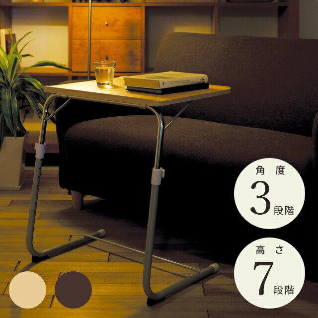 【送料無料】弘益 フォールディングサイドテーブル FLS-1 折り畳み式 あす楽対応
