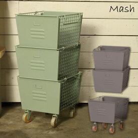 MASH マッシュ【正規品】リヴ スタッキングボックスセット LIV-3SB 送料無料 弘益