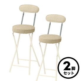 ハイチェア 2組セット 折りたたみ椅子 折りたたみチェア カウンターチェア 座面高さ 60cm PFC-40F 送料無料 弘益 2脚セット セット 2脚組