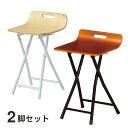 折りたたみ椅子 チェア 座面木製 プライ フォールディングチェアー2脚組 PFC-PY05x2 送料無料 弘益 キャッシュレス 5% 消費者 還元