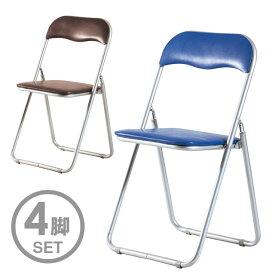 折り畳みイス[4脚組] PFC-3S×4 送料無料 弘益