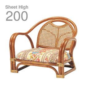 ラタンアームチェア(SH200) R-A200 送料無料 弘益