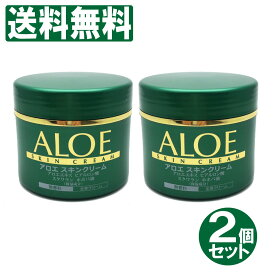 アロエ アロエスキンクリーム2個セット370g(185g×2個)全身クリーム無香料保湿アロヤン送料無料