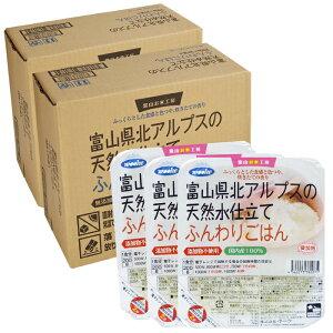 レトルトごはんパック200g×48食セット送料無料国内産米100%