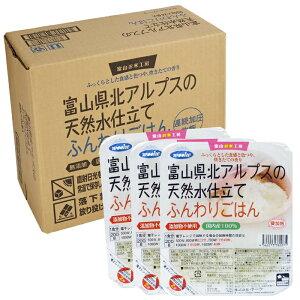 レトルトごはんパック200g×24食セット送料無料国内産米100%