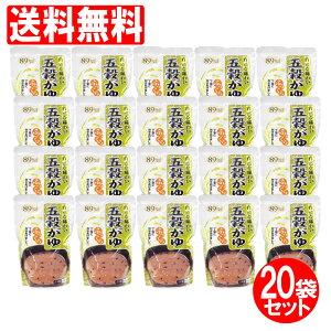 おかゆレトルト五穀がゆ20袋セット5,000g(250g×20袋)粥お粥パウチ保存食離乳食介護食やわらかおかゆ