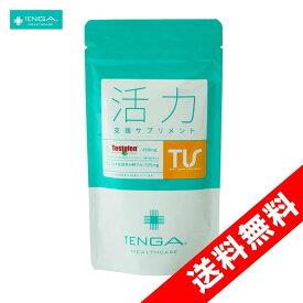 テストフェン 活力支援サプリメント 120粒入 日本産酵素分解マカ テンガ TENGAヘルスケア サプリ メール便で送料無料