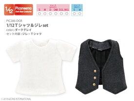 AZONE 1/12Tシャツ&ジレset アゾンインターナショナル