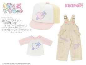 AZONE きのこプラネット「初恋乙女 オーバーオールset」 アゾンインターナショナル