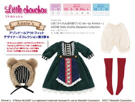 AZONE LSS「かくれんぼの森ワンピset〜by Annie's〜」AZONE Dolly Outfits Designers Collection アゾンインターナショナル