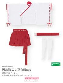AZONE PNMミニ丈巫女服set アゾンインターナショナル