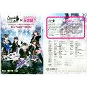 AZONE DVD アサルトリリィ×私立ルドビコ女学院vol.3 『シュベスターの誓い』 アゾン