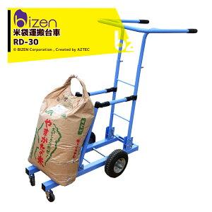 美善|米袋運搬台車うんぱんマン RD-30 折り畳み可能 積載量30kg(1袋)まで|法人様限定