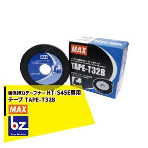 MAX|マックス 園芸用結束機消耗品 HT-S45E専用 テープ5巻|法人様限定