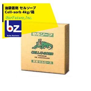 バイオフューチャー|油吸着剤 セルソーブCell-sorb 4kg/箱|法人限定