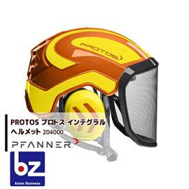 【キャッシュレス5%還元対象品!】【法人様限定】【ファナー】PFANNER PROTOS プロトス インテグラル フォレスト ヘルメット204000