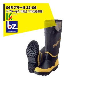 クミックス|SGサプラーII 22-SG ケブラー布入で安全 プロ仕様長靴|法人様限定
