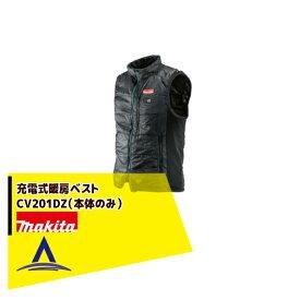 【マキタ】<2着限定・Mサイズ>充電式暖房ベスト CV201DZ(本体のみ)