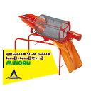 【みのる産業】電動ふるい機 SC-M ふるい網4mm目+6mm目セット品