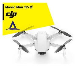 【キャッシュレス5%還元対象品!】dji|Mavic Mini Fly More COMB マビックミニ コンボ ドローン 199g MAMINI