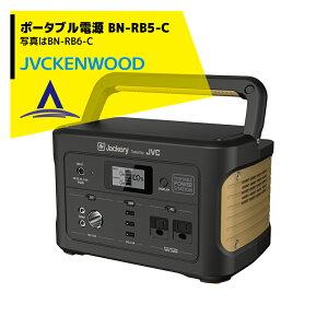 JVCケンウッド|ポータブル電源 BN-RB5-C 144,000mAh/518Wh 6.4kg