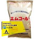 【1台限り特別価格】 【シンレキ工業】アスファルト補修材 エムコール 30kg(袋タイプ/標準:粒大きめ)
