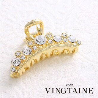Gold x rainstormbangs clip hairclip / hair accessories H-830