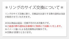 シンプルトライアングルリング/ゴールド/シンプルR-108【楽天BOX受取対象商品】