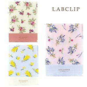 【LABCLIP/ラボクリップ】カレン 3ポケットクリアファイル A4 仕切り フラットケース 花柄 イラスト かわいい おしゃれ パステル ナチュラル ミモザ アネモネ ラベンダー LAB-51