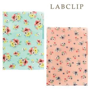 【LABCLIP/ラボクリップ】ブルーム 3ポケットクリアファイル A4 水彩 仕切り フラットケース 花柄 イラスト かわいい おしゃれ パステル ナチュラル LAB-52