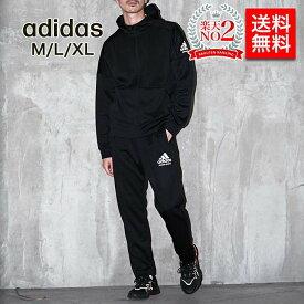 アディダス ジャージ 上下 メンズ 春夏 長袖 adidas トラックジャケット トラックパンツ セットアップ adidas combat sports アディダスコンバットスポーツ