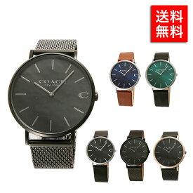 COACH コーチ 腕時計 メンズ チャールズ ペリー CHARLES PERRY プレゼント 贈り物 時計 ウォッチ お祝い クォーツ ブランド