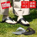 【国内正規品】fitflop フィットフロップ サンダル シューズ 靴 LULU LEATHER TOEPOST トングサンダル 疲れにくい レ…