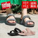 【国内正規品】fitflop フィットフロップ サンダル シューズ 靴 LOTTIE GLITZY SLIDE スライドサンダル 疲れにくい レ…
