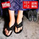 フィットフロップ 靴 サンダル トングサンダル FITFLOP TWISS CRYSTAL TOE-THONGS コンフォート サンダル 疲れにくい …
