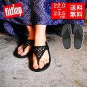 フィットフロップ 靴 サンダル トングサンダル FITFLOP LOTTIE WICKER TOE-THONGS コンフォート サンダル 疲れにくい …