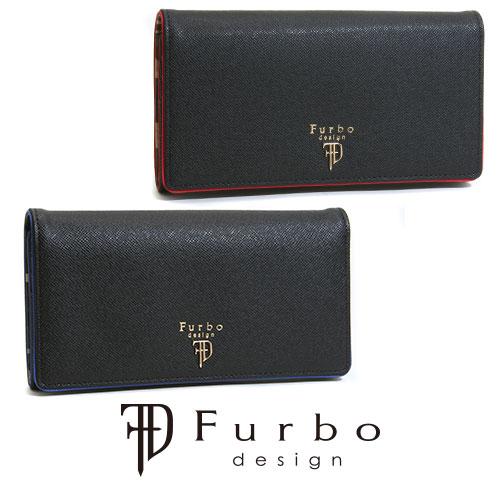 フルボデザイン 長財布 Furbo design FRB102 ミラノシリーズ ブラック×レッド ブラック×ブルー メンズ プレゼント ギフト 父の日 送料無料
