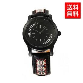 【訳あり特価】 HUNTING WORLD ハンティングワールド 時計 HWS001BK メンズ ビジネス クラシック アウトレット