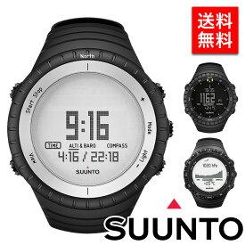 SUUNTO スント デジタル 腕時計 CORE CLASSIC コア クラシック 国内正規品 カジュアル スポーツ アウトドア 登山 メンズ ビジネス レディース SS016636000 SS014279010 SS014809000 プレゼント
