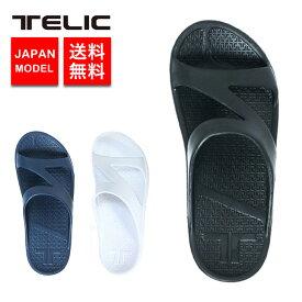 【国内正規品】ジャパンモデル TELIC テリック 靴 Z-STRAP メンズ レディース BLACK ブラック サンダル おしゃれ ぺたんこ リカバリー 疲れにくい やわらかい 履き心地 在宅 リモート おうち時間 スポーツサンダル 厚底 健康