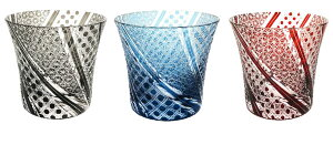 切子グラス 切子ロックグラス ブルー ペアグラス 結婚祝い ギフトセット 贈り物 切子 ペア可 おしゃれ グラス 酒器 ギフトボックス ギフト プレゼント 送料無料