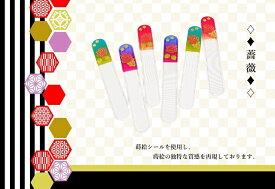 ネイルシャイナー 爪やすり 薔薇 ローズ 和柄 ネイルケア ガラス 金蒔絵 雑貨 ギフト 贈り物 プレゼント 女性 可愛い デザイン