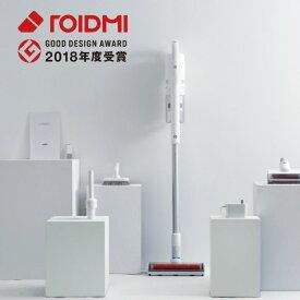 【今だけ送料無料】レビューを買いてプレゼント ROIDMI F8E 掃除機 パワフル 吸引力 軽い 充電 コードレス ハンディ クリーナー おすすめ 吸える シャオミ エコシステム レビュー プレゼント 新生活 新築 引越し祝い お祝い