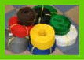 4ミリロープ(ポリエチレン)茶・青・黄・黒・白・シルバーグレー 200M巻