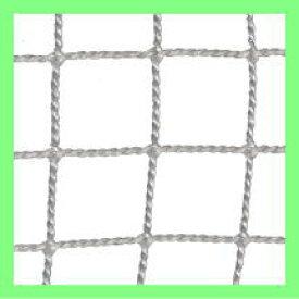 36本ゴルフネット(ホワイト) 無結節網