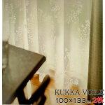 【洗えるカーテン●遮光2級】ケイランサスKEIRANSASU100×135既成カーテンスミノエ形状記憶加工付き日本製送料無料